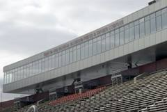 McGuirk Alumni Stadium
